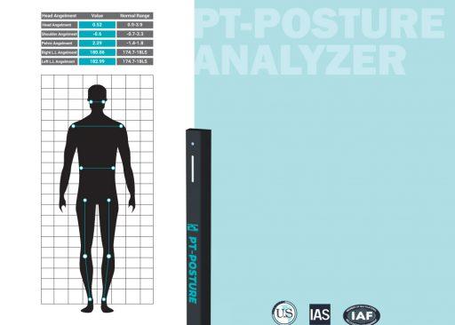 پاسچرگرافی - دستگاه آنالیز پاسچر - دستگاه آنالیز قامت - دستگاه پاسچر | پایاتک